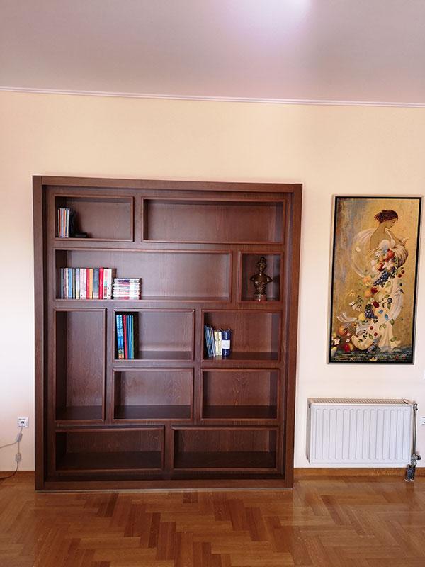 bibliothiki-35